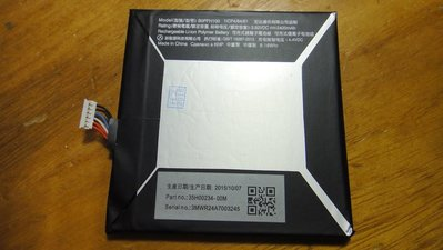 HTC Desire Eye(M910x) 原廠電池 內置電池 BOPFH100 賣場滿600元免運