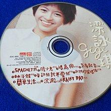 白色小館B13~CD~梁詠琪