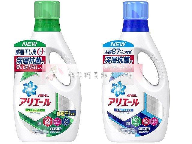 日本 P&G 深層抗菌濃縮洗衣精910g  兩款任選 ✪棉花糖美妝香水✪