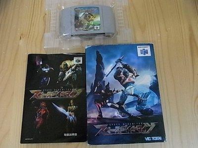 【小蕙館】N64日版卡帶 ~ 宇宙戰士格鬥篇 (盒裝)