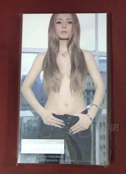 濱崎步Ayumi LOVEppears appears 20th Anniversary Edition CD+DVD