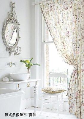 【窗的世界家飾館】20年專業製作達人,雅式多2018系列窗簾P221 英國進口A7929