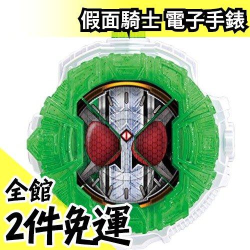 日版 BANDAI 假面騎士 ZI-O 時王 變身道具 DX W 極限疾風王牌 電子手錶 聲光效果【水貨碼頭】