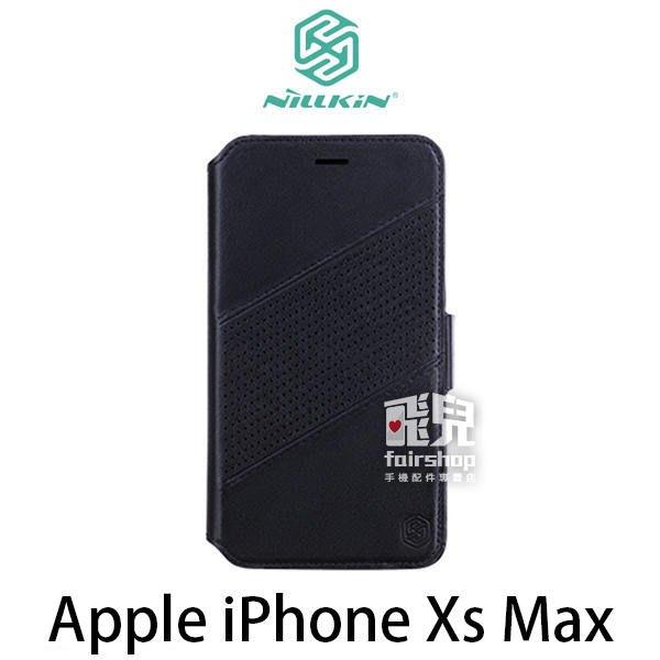 【飛兒】NILLKIN Apple iPhone Xs Max 精銳二合一磁吸皮套 背蓋皮套二合一可插卡 (K)