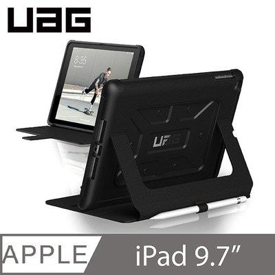 美國軍規 UAG iPad(5代,6代) 9.7吋耐衝擊保護殻 ipad pro/ ipad air 2