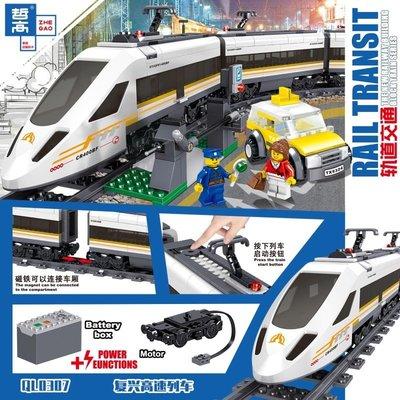 樂高精品 兼容樂高城市系列電動高速客運列車火車復興號高鐵60051積木玩具