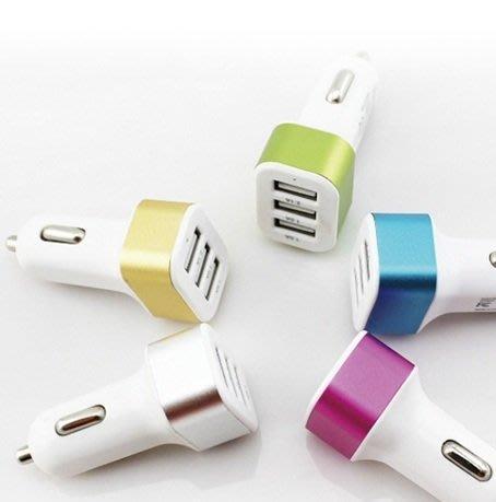 3孔USB車充 熱銷 3C 電子用品