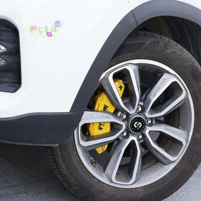 適用於亞洲龍剎車卡鉗罩八代凱美瑞輪轂改裝鋁合金剎車鉗鮑魚裝飾   第七星球dsa