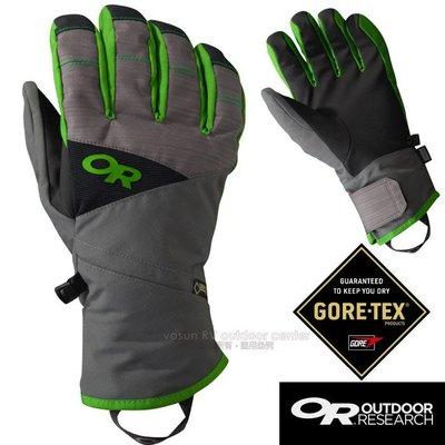 大里RV城市【美國 Outdoor Research】男款 Gore-Tex  防風防水保暖手套.滑雪手套 243364
