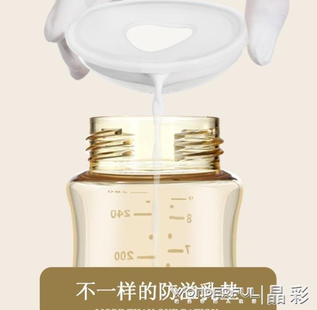 吸乳器 硅膠集奶器防溢漏奶接奶神器奶水母乳收集器佩戴式便攜