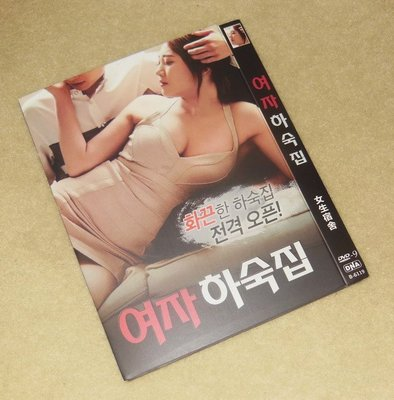 【樂視】 女生宿舍 Female Hostel (2017)DVD 精美盒裝