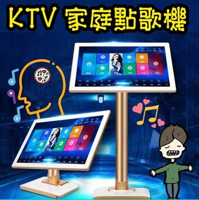 【現貨免運】小雷 22吋 8T容量 點唱機 點歌機 新 電容屏觸控 雲端歌庫80萬 伴唱機 KTV 卡拉ok 雙系統