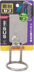 【台中職人金物店】(含稅) TAJIMA 田島 SFKHS-H1M  快拆式單孔鐵鎚架 工具包 工具袋