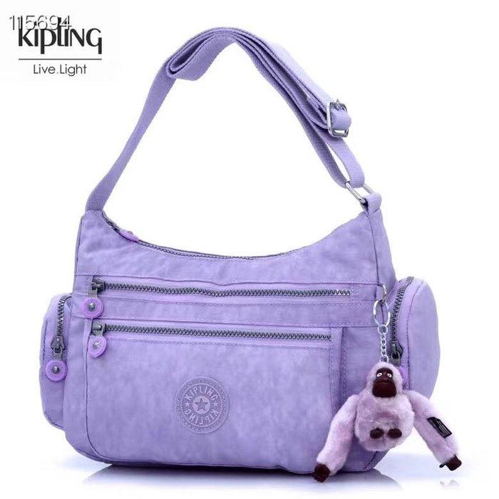 Kipling 猴子包  K132127 粉紫 多夾層拉鍊款輕量斜背包肩背包 大容量 旅遊 防水 限時優惠