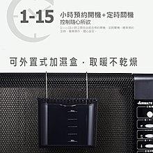 Look小舖 保固一年 艾美特 電膜式 電暖器 (AHY81003R)