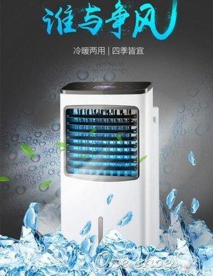 ZIHOPE 冷風扇 220V 空調扇冷暖兩用單冷氣扇加濕凈化制冷水冷風扇家用行動小空調ZI812