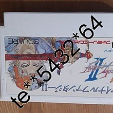 Final FantasyII FF2 最終幻想 太空戰士 紅白機 任天堂 經典 遊戲 收藏 卡帶