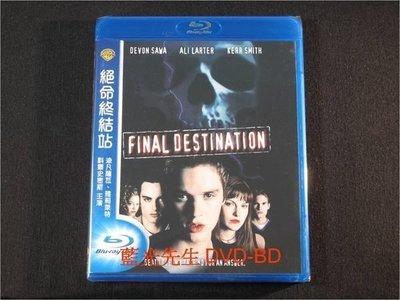 [藍光BD] - 絕命終結站 Final Destination ( 得利公司貨 )