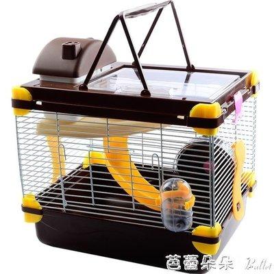 倉鼠籠子的相親籠小房子齊全窩超大套裝用品全套別墅隔離小號雙鼠