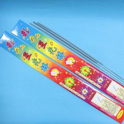 大彩色仙女棒 10支入童玩仙女棒 長約60cm/ 一包入{定150} 彰化縣