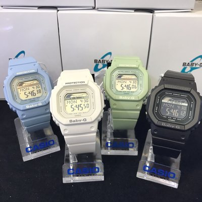BLX-560-1DR/ 2DR/ 3DR/ 7DR Baby-G 2018/05剛出新款 黑色 珍珠藍💙 草綠色💚純白色 4色全齊 $550/each