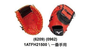 野球人生---Mizuno DIAMOND ABILITY 棒壘球手套 1ATFH21500