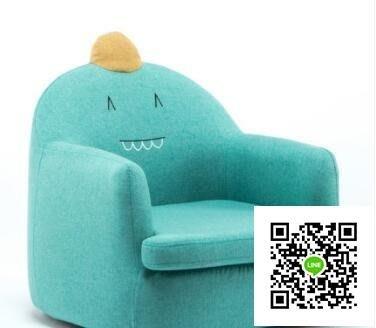 兒童沙發女孩公主寶寶沙發椅可愛懶人沙發座椅卡通小沙發  mks