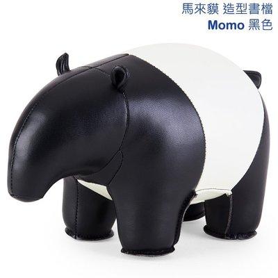 Zuny 馬來貘造型書檔 Momo黑色,高15公分,重1公斤,生日禮物 居家擺飾 書擋Bookend 櫥窗展示