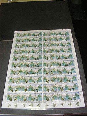 【愛郵者】〈大全張〉81年 台灣森林資源 5全 回流上品 折版 直接買 / 特303(專303) 81-5版