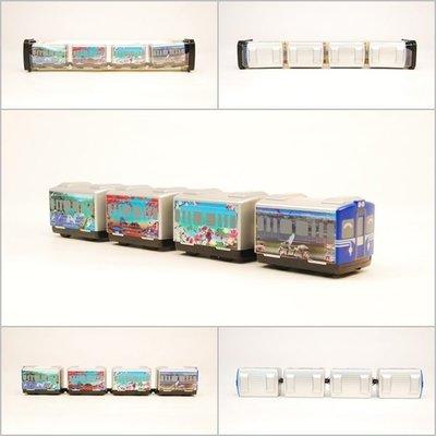 【喵喵模型坊】TOUCH RAIL 鐵支路 Q版 EMU600(彩繪版)小列車 ( QV043T2)