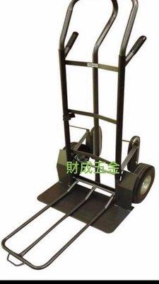 鐵製手推車 (含鐵樓梯滑軌輪盤) 特價 優惠 售完為止