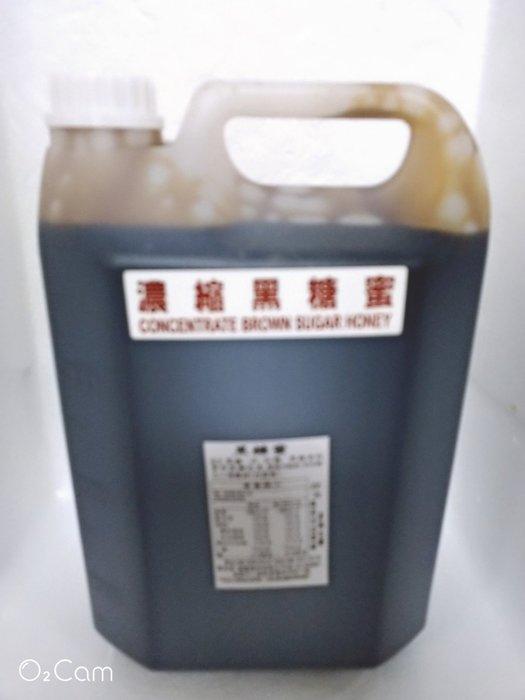 【lucy雜貨舖】振勝 濃縮黑糖蜜 (5公斤/罐)~冰品,茶,咖啡