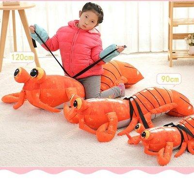 創意仿真皮皮蝦我們走公仔搞笑表情裝逼抱枕毛絨玩具玩偶騎蝦禮物