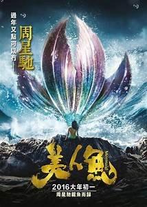 【熊讚影音書坊】 美人魚(周星馳)    DVD (二手正版片)最新影片都可來信詢問哦!