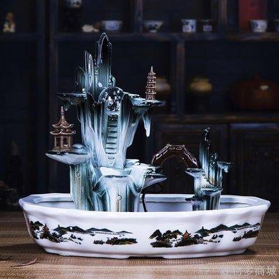 好物多商城 陶瓷假山流水噴泉擺件招財魚缸水池景觀客廳加濕器工藝禮品