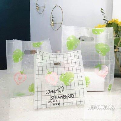 新品上市#ins風格小清新草莓綠葉格子手提塑料袋烘焙蛋糕甜品外賣盒打包袋