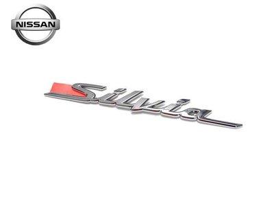 【Power Parts】NISSAN SILVIA LOGO 標誌