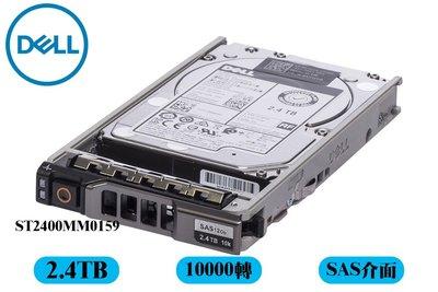 全新 Dell伺服器硬碟 ST2400MM0159 2.4TB 10K 2.5吋 SAS PowerEdge T/R/C
