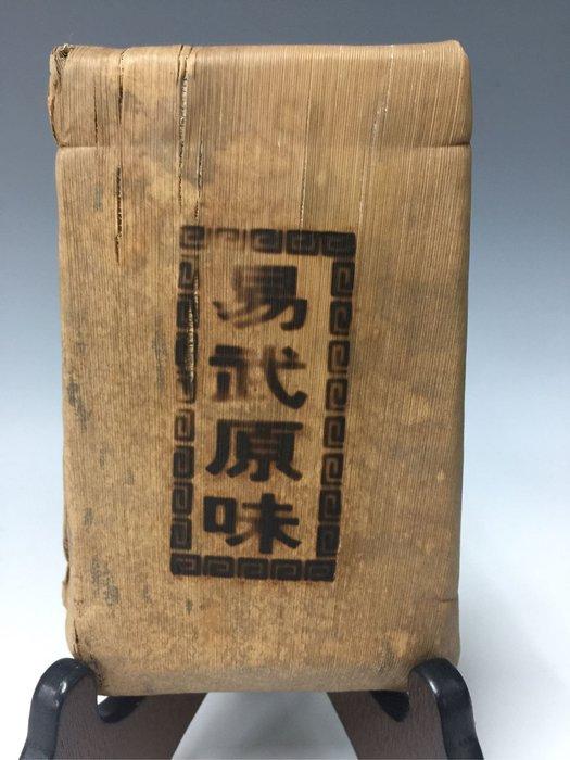 〈晋洱茶私藏〉雲易武原味〈熟茶〉2002年