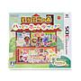【橙市青蘋果】3DS:動物之森 快樂之家設計師 日文版 全新品 #48198