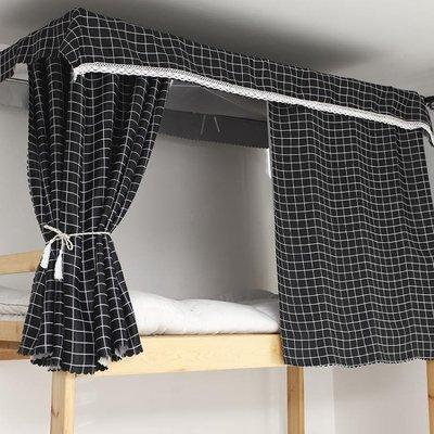 【蘑菇小隊】宿舍床簾上鋪下鋪遮光簾男女學生寢室神器加厚北歐ins風簡約蚊帳-免運費