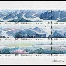 大陸郵票2014-20長江郵票小版河流長江