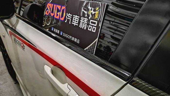 SUGO汽車精品 本田HONDA CIVIC 8/8.5代/喜美八代 專用黑碳卡夢水轉印外水切(黏貼式)