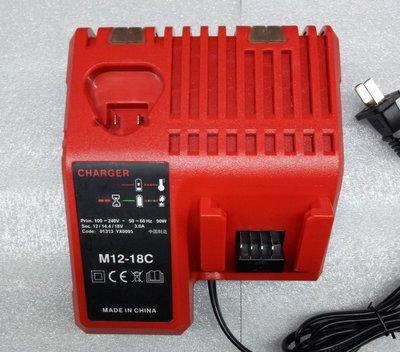 適用 米沃奇Milwaukee12V 14.4V 18V鋰電池充電器/M18 M14 M12充電器/米沃奇電動工具充電器