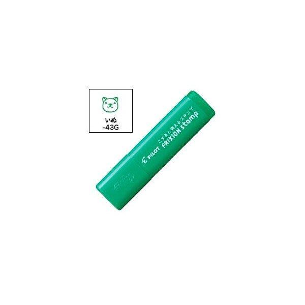 【小糖雜貨舖】日本 PILOT 百樂 可擦式 印章 - いぬ 狗狗(碧綠) SPF-12-43G