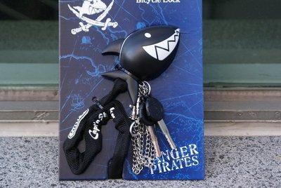 【鐵馬假期】德國 ABUS 1510 Capt'n Sharky 鯊魚船長鏈條鎖-鑰匙 長度60cm