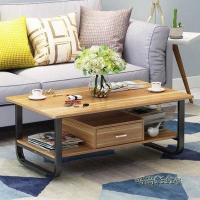 YEAHSHOP 茶幾簡約現代迷你小桌子小戶型客廳簡易小茶機桌長方形創意矮桌MBS970284Y185