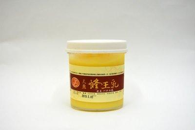中寮鄉~皇廷養蜂場~天然蜂王乳500克免運費優惠~另售蜂花粉.蜂王乳.蜂蜜系列