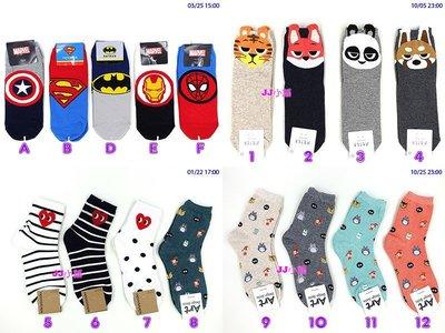 *JJ 小舖*韓國製 ~超熱賣小怪獸~ 繽粉造型襪~馬卡龍襪~ 兒童襪 ~共有751百款可選購~