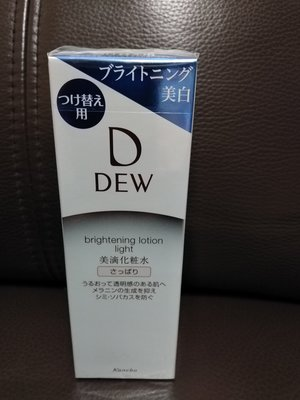 Kanebo 佳麗寶 DEW淨潤白柔膚露150ml(清爽)補充瓶